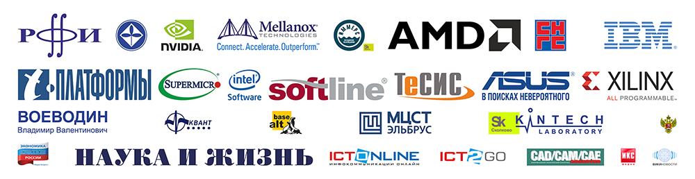 Спонсоры и партнёры НСКФ 2017
